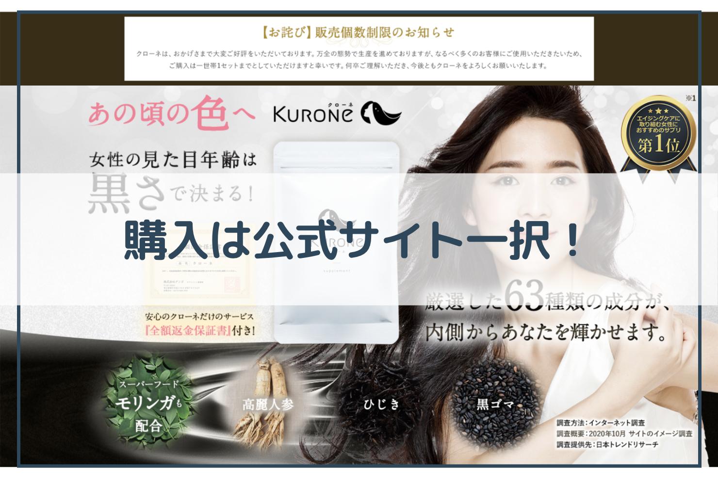 公式サイト画像